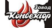 ООО Завод «Конвектор» Украина
